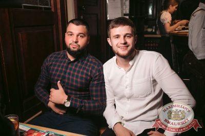 «Дыхание ночи»: Dj Twins Project (Москва), 26 августа 2017 - Ресторан «Максимилианс» Тюмень - 51