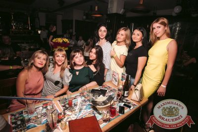 «Дыхание ночи»: Dj Twins Project (Москва), 26 августа 2017 - Ресторан «Максимилианс» Тюмень - 52