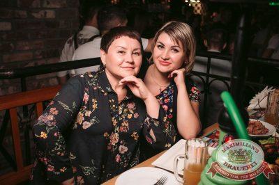 «Дыхание ночи»: Dj Twins Project (Москва), 26 августа 2017 - Ресторан «Максимилианс» Тюмень - 55