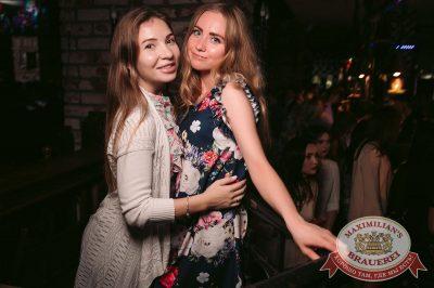 «Дыхание ночи»: Dj Twins Project (Москва), 26 августа 2017 - Ресторан «Максимилианс» Тюмень - 9