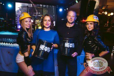 День работника нефтегазовой промышленности, 2 сентября 2017 - Ресторан «Максимилианс» Тюмень - 42