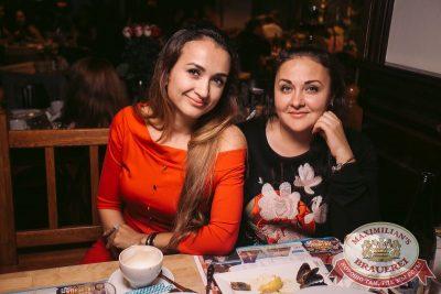 Дыхание ночи»: Dj Lisitsyn (Санкт-Петербург), 9 сентября 2017 - Ресторан «Максимилианс» Тюмень - 11