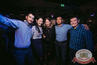 Дыхание ночи»: Dj Lisitsyn (Санкт-Петербург), 9 сентября 2017 - Ресторан «Максимилианс» Тюмень - 12