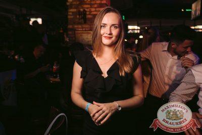 Дыхание ночи»: Dj Lisitsyn (Санкт-Петербург), 9 сентября 2017 - Ресторан «Максимилианс» Тюмень - 23