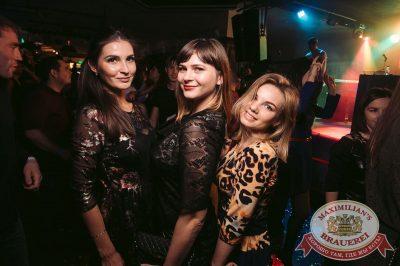 Дыхание ночи»: Dj Lisitsyn (Санкт-Петербург), 9 сентября 2017 - Ресторан «Максимилианс» Тюмень - 24