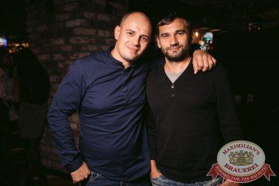 Дыхание ночи»: Dj Lisitsyn (Санкт-Петербург), 9 сентября 2017 - Ресторан «Максимилианс» Тюмень - 26