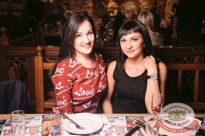 Дыхание ночи»: Dj Lisitsyn (Санкт-Петербург), 9 сентября 2017 - Ресторан «Максимилианс» Тюмень - 38