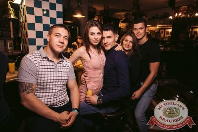 Дыхание ночи»: Dj Lisitsyn (Санкт-Петербург), 9 сентября 2017 - Ресторан «Максимилианс» Тюмень - 42