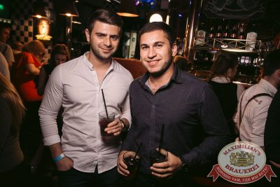 Дыхание ночи»: Dj Lisitsyn (Санкт-Петербург), 9 сентября 2017 - Ресторан «Максимилианс» Тюмень - 9