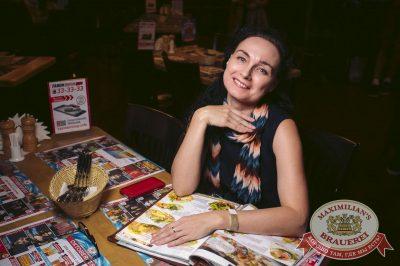 Linda, 14 сентября 2017 - Ресторан «Максимилианс» Тюмень - 13