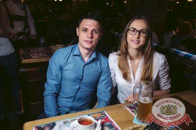 Linda, 14 сентября 2017 - Ресторан «Максимилианс» Тюмень - 17