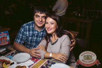 Linda, 14 сентября 2017 - Ресторан «Максимилианс» Тюмень - 18