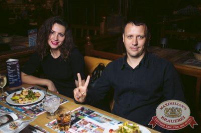 Linda, 14 сентября 2017 - Ресторан «Максимилианс» Тюмень - 20