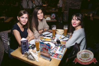 Linda, 14 сентября 2017 - Ресторан «Максимилианс» Тюмень - 22