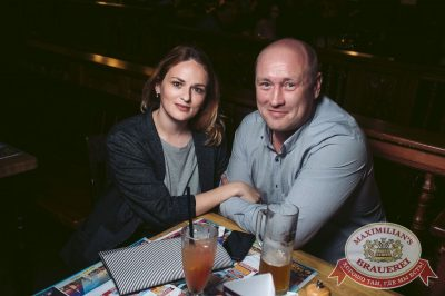 Linda, 14 сентября 2017 - Ресторан «Максимилианс» Тюмень - 23