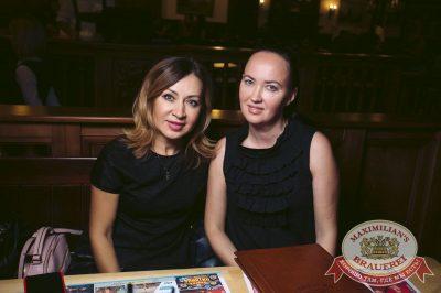 Linda, 14 сентября 2017 - Ресторан «Максимилианс» Тюмень - 27