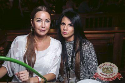 Linda, 14 сентября 2017 - Ресторан «Максимилианс» Тюмень - 29