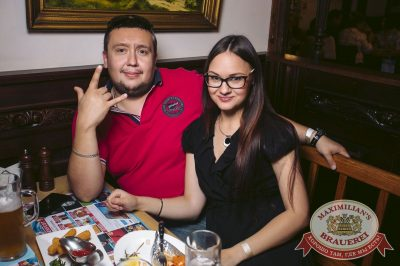 Linda, 14 сентября 2017 - Ресторан «Максимилианс» Тюмень - 30