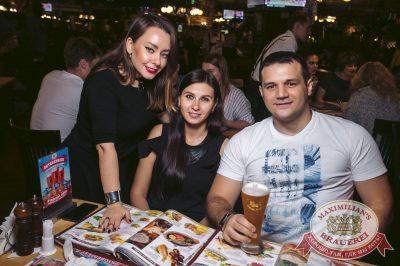 Linda, 14 сентября 2017 - Ресторан «Максимилианс» Тюмень - 31