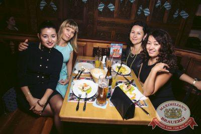 Linda, 14 сентября 2017 - Ресторан «Максимилианс» Тюмень - 32