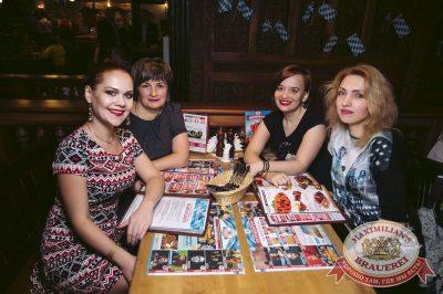 Linda, 14 сентября 2017 - Ресторан «Максимилианс» Тюмень - 33