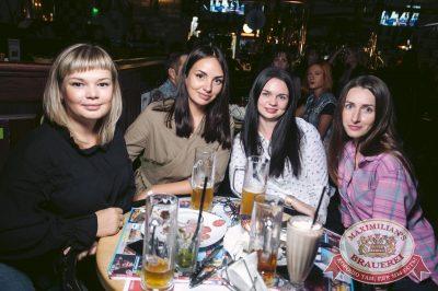 Linda, 14 сентября 2017 - Ресторан «Максимилианс» Тюмень - 34
