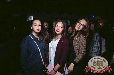 Linda, 14 сентября 2017 - Ресторан «Максимилианс» Тюмень - 35