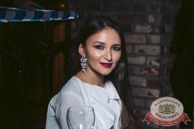 Linda, 14 сентября 2017 - Ресторан «Максимилианс» Тюмень - 36