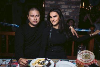Linda, 14 сентября 2017 - Ресторан «Максимилианс» Тюмень - 37