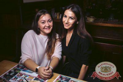 Linda, 14 сентября 2017 - Ресторан «Максимилианс» Тюмень - 9