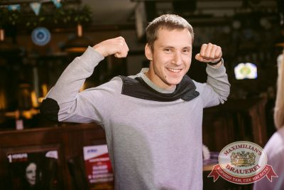 «Октоберфест-2017»:: турнир по дартсу, 21 сентября 2017 - Ресторан «Максимилианс» Тюмень - 1