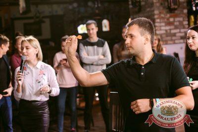 «Октоберфест-2017»:: турнир по дартсу, 21 сентября 2017 - Ресторан «Максимилианс» Тюмень - 13