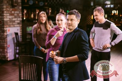 «Октоберфест-2017»:: турнир по дартсу, 21 сентября 2017 - Ресторан «Максимилианс» Тюмень - 14