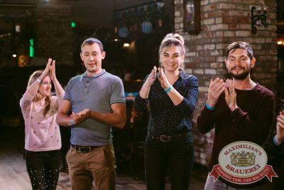 «Октоберфест-2017»:: турнир по дартсу, 21 сентября 2017 - Ресторан «Максимилианс» Тюмень - 18