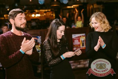 «Октоберфест-2017»:: турнир по дартсу, 21 сентября 2017 - Ресторан «Максимилианс» Тюмень - 19