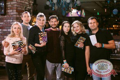 «Октоберфест-2017»:: турнир по дартсу, 21 сентября 2017 - Ресторан «Максимилианс» Тюмень - 21