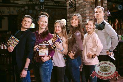 «Октоберфест-2017»:: турнир по дартсу, 21 сентября 2017 - Ресторан «Максимилианс» Тюмень - 23