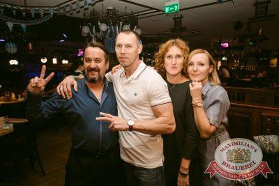 «Октоберфест-2017»:: турнир по дартсу, 21 сентября 2017 - Ресторан «Максимилианс» Тюмень - 24