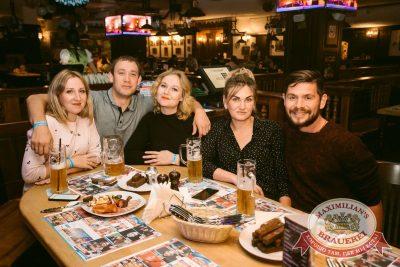 «Октоберфест-2017»:: турнир по дартсу, 21 сентября 2017 - Ресторан «Максимилианс» Тюмень - 26