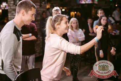 «Октоберфест-2017»:: турнир по дартсу, 21 сентября 2017 - Ресторан «Максимилианс» Тюмень - 3