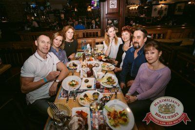 «Октоберфест-2017»:: турнир по дартсу, 21 сентября 2017 - Ресторан «Максимилианс» Тюмень - 32