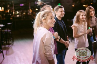 «Октоберфест-2017»:: турнир по дартсу, 21 сентября 2017 - Ресторан «Максимилианс» Тюмень - 4