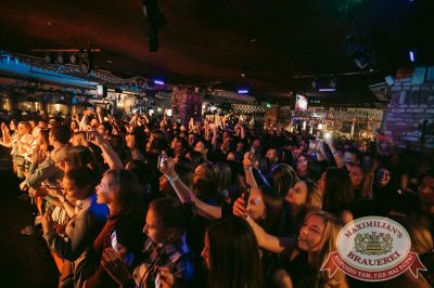 Группа «Звери», 24 сентября 2017 - Ресторан «Максимилианс» Тюмень - 11
