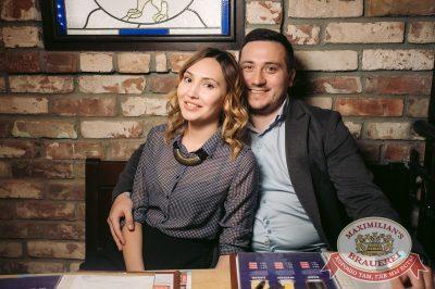 Группа «Звери», 24 сентября 2017 - Ресторан «Максимилианс» Тюмень - 15