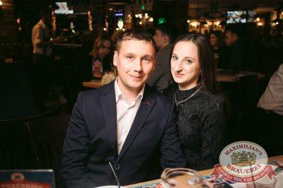 Группа «Звери», 24 сентября 2017 - Ресторан «Максимилианс» Тюмень - 17