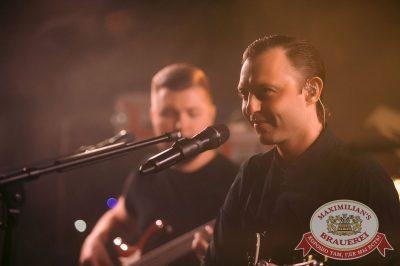 Группа «Звери», 24 сентября 2017 - Ресторан «Максимилианс» Тюмень - 2