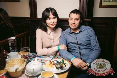 Группа «Звери», 24 сентября 2017 - Ресторан «Максимилианс» Тюмень - 20