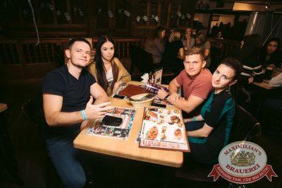 Группа «Звери», 24 сентября 2017 - Ресторан «Максимилианс» Тюмень - 24