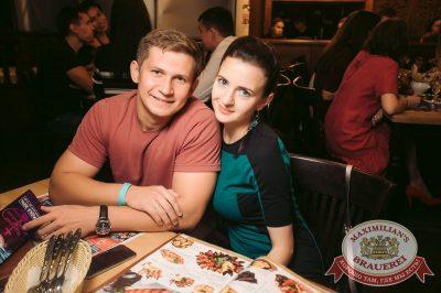 Группа «Звери», 24 сентября 2017 - Ресторан «Максимилианс» Тюмень - 25