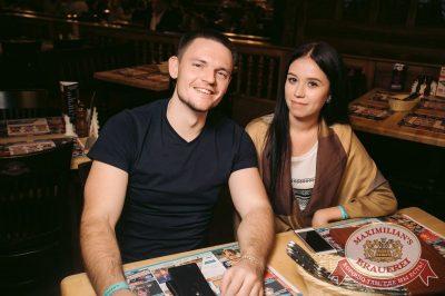 Группа «Звери», 24 сентября 2017 - Ресторан «Максимилианс» Тюмень - 26